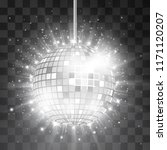 retro silver disco ball vector  ... | Shutterstock .eps vector #1171120207