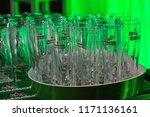 los angeles  ca  usa. september ... | Shutterstock . vector #1171136161