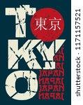 tokyo  japan grunge effect... | Shutterstock .eps vector #1171157521