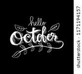 hello october  autumn... | Shutterstock .eps vector #1171194157