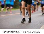 group of people running race...   Shutterstock . vector #1171199137