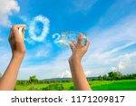 hands holding glass jar for... | Shutterstock . vector #1171209817