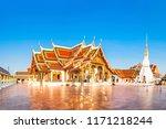 sakon nakhon  thailand april 16 ... | Shutterstock . vector #1171218244