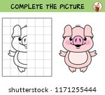 complete the picture of a... | Shutterstock .eps vector #1171255444