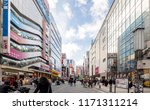 tokyo  japan   november 10 ... | Shutterstock . vector #1171311214