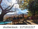 yamanashi  japan   november 7  ... | Shutterstock . vector #1171311217