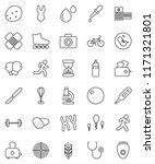 thin line vector icon set  ... | Shutterstock .eps vector #1171321801