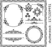 vintage set. floral elements... | Shutterstock .eps vector #1171339951