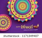 diwali festival greeting card... | Shutterstock .eps vector #1171349407