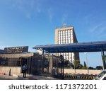 Small photo of Algiers, Algeria- Circa 2018. Historic building of Algerian Radio behind the entrance gate