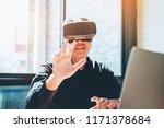 business man using virtual...   Shutterstock . vector #1171378684