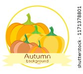 pumpkin autumn vector background | Shutterstock .eps vector #1171378801