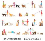 Stock vector young people are walking dogs variety of rocks the dog is next to its owner on a leash vector 1171391617