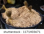 dry rice at banaue  philippines | Shutterstock . vector #1171403671