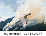 Aerial Firefighting With...