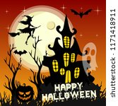 halloween witch on a broom | Shutterstock .eps vector #1171418911