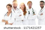 portrait of a successful group... | Shutterstock . vector #1171421257