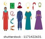 arab women clothes. national... | Shutterstock .eps vector #1171422631