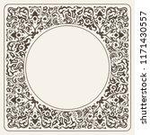 calligraphic square ornament... | Shutterstock .eps vector #1171430557