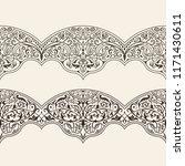 vector islam pattern border.... | Shutterstock .eps vector #1171430611