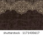 vector islam pattern border.... | Shutterstock .eps vector #1171430617