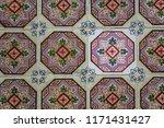 same tiles  different... | Shutterstock . vector #1171431427