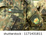 bulgaria army uniform.... | Shutterstock . vector #1171431811