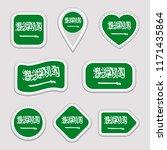 saudi arabia flag vector set....   Shutterstock .eps vector #1171435864