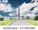 minsk  belarus. monument near... | Shutterstock . vector #1171441084