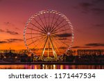 Illuminated Ferris Wheel At...