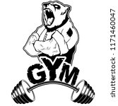 vector design for a gym with an ... | Shutterstock .eps vector #1171460047