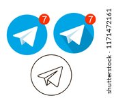 aircraft blue vector logo  ... | Shutterstock .eps vector #1171472161