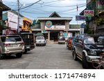 banaue philippines  aug 22 ...   Shutterstock . vector #1171474894