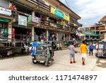 banaue philippines  aug 22 2018 ...   Shutterstock . vector #1171474897