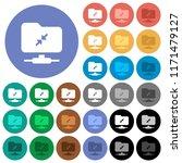 ftp compression multi colored... | Shutterstock .eps vector #1171479127