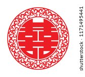 chinese symbol of double... | Shutterstock .eps vector #1171495441