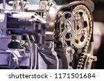 car engine close up | Shutterstock . vector #1171501684