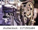 car engine close up | Shutterstock . vector #1171501684