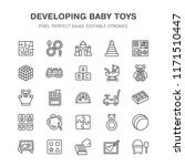 early development baby toys... | Shutterstock .eps vector #1171510447