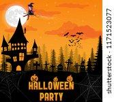 halloween background with... | Shutterstock .eps vector #1171523077