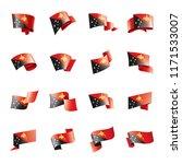 papua new guinea flag  vector... | Shutterstock .eps vector #1171533007