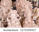 amravati  maharashtra  ... | Shutterstock . vector #1171539427