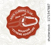rock climbing club badge.... | Shutterstock .eps vector #1171547887