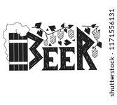 beer. hand drawn vintage... | Shutterstock .eps vector #1171556131