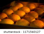 a lot of ready made fresh bread ... | Shutterstock . vector #1171560127