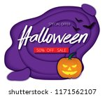 halloween night background with ... | Shutterstock .eps vector #1171562107