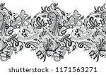 seamless monochrome paisley... | Shutterstock .eps vector #1171563271