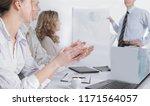 closeup.business team... | Shutterstock . vector #1171564057