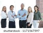 confident multiethnic business... | Shutterstock . vector #1171567597
