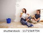 portrait of boyfriend and... | Shutterstock . vector #1171569754